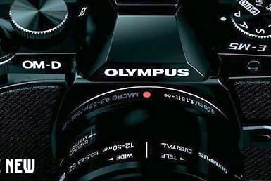 Így fog kinézni a retro Olympus