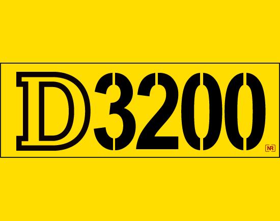 Nikon bejelentés a héten: D3200+obik