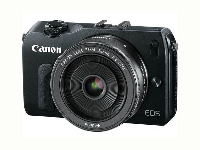 Az első fotó a Canon MILC-ről – új képek!