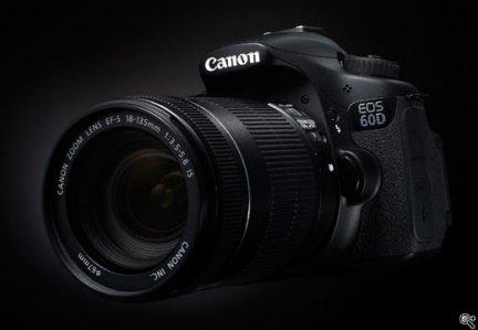 Március végén jön a Canon 70D?
