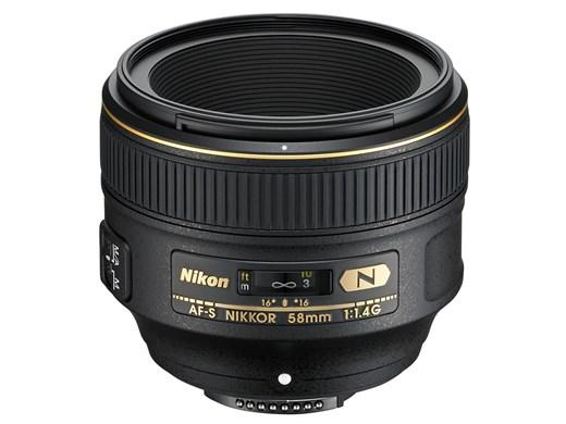Megéri-e a Nikon 58/1.4 az árkülönbözetet?