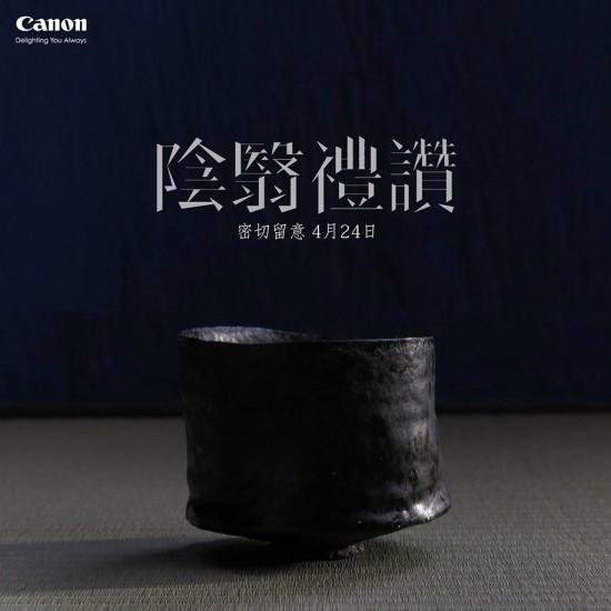 Canon, Samyang és Sony pletykák