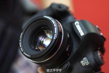 Ezt sas: Yongnuo 50mm f/1.4 objektív