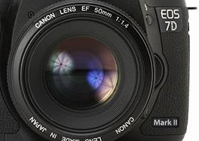 Canon 7DII hírek