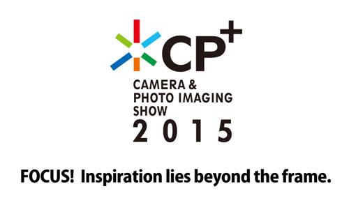 Februárban CP+ Show, készülnek a gyártók is