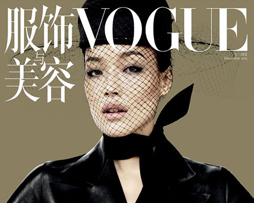 Mario Testino és a Vogue China