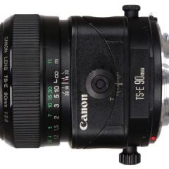 Elvileg úton vannak az új Canon tilt-shiftek