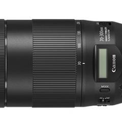 Így fog kinézni a Canon két új obija