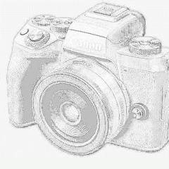 Ilyen lesz a Canon EOS M5…