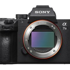 96 pontot kapott a Sony A7III a DXO tesztjén