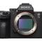 Frissült a 3. generációs Sony A7-ek firmware-je