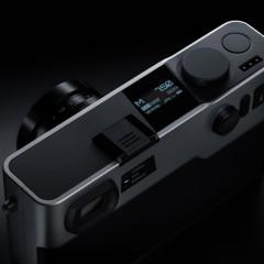 PIXII kamera részletek…avagy mi is az a connected camera?