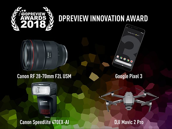 awards-innovation-list-2018