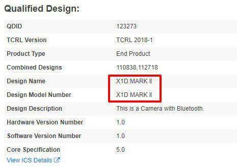 Hasselblad-X1D-Mark-II-camera-rumors