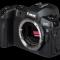 FRISSÍTVE: Ezt mutatja be a Canon jövő héten