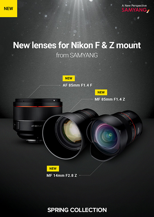 Samyang-announced-the-first-mirrorless-lenses-for-Z-mount