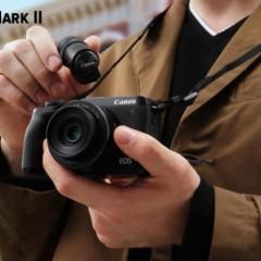 Ilyen lesz a Canon 90D és az EOS M6 Mark II
