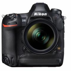 Szóba hozta a Nikon a D6-ot, és bemutatott két új objektívet