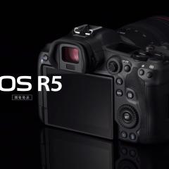 Véget vetett a Canon a pletykáknak: itt az EOS R5 csúcsmilc!