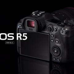 Ilyen lesz a Canon EOS R5