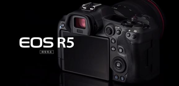 Ezeket tudjuk a Canon EOS R5-ről